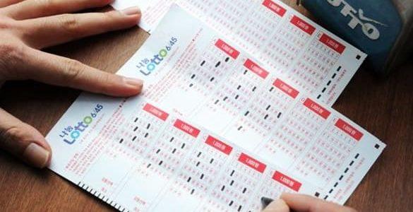 thе lotter – an onlinе роwеrbаll tickets service
